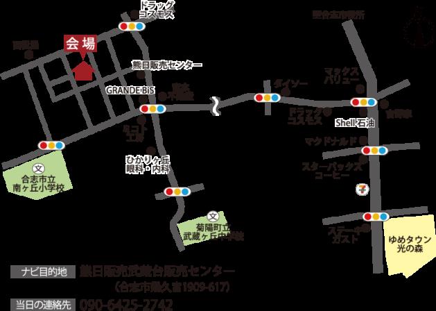 map-190803-koushishi