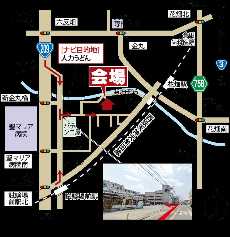190921-map-kurume