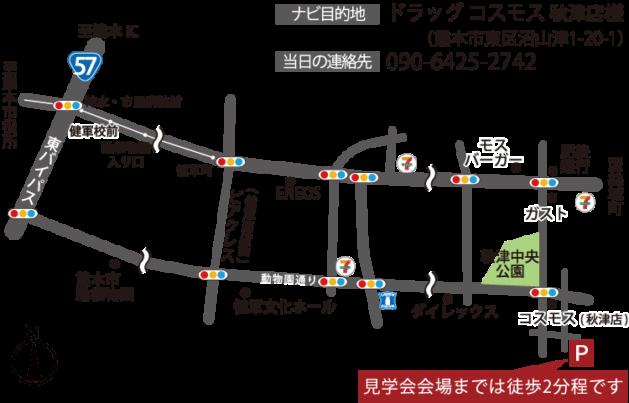 9/14.15-完成見学会-熊本市東区沼山津-地図