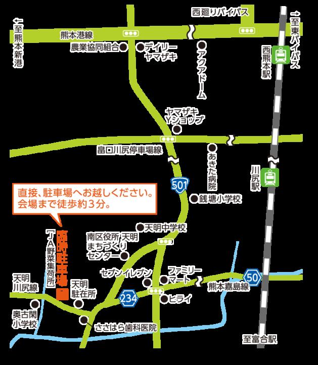 9/7.8-完成見学会-熊本市南区奥小閑町-地図