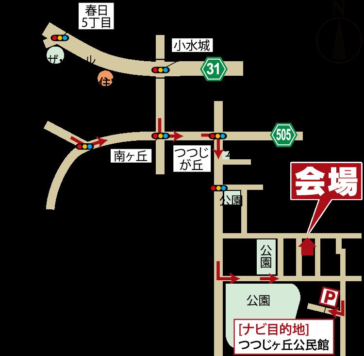 10/12-見学会-大野城市-地図
