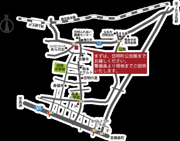 10/12.13-平屋の完成見学会-熊本県玉名市-地図