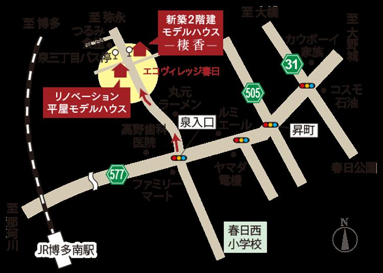 11/2-熊本モデルハウス-地図