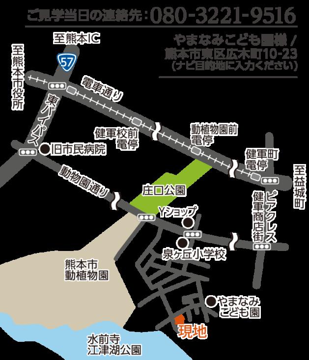 完成見学会地図シンプルな空間で家族が豊かに暮らせる住まい新築完成見学会12月7日土曜日8日日曜日オープン10時から17時熊本市東区広木町