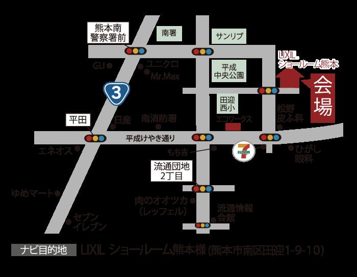 2月23日バスツアー地図