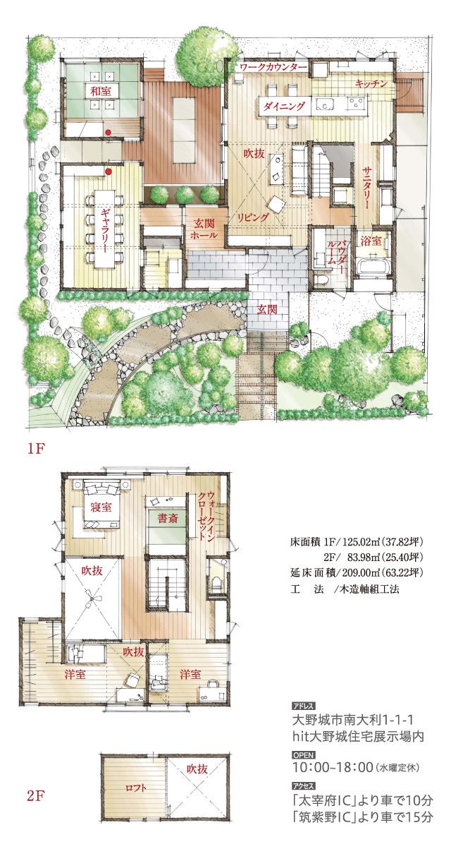 大野城モデルハウス -見取り図