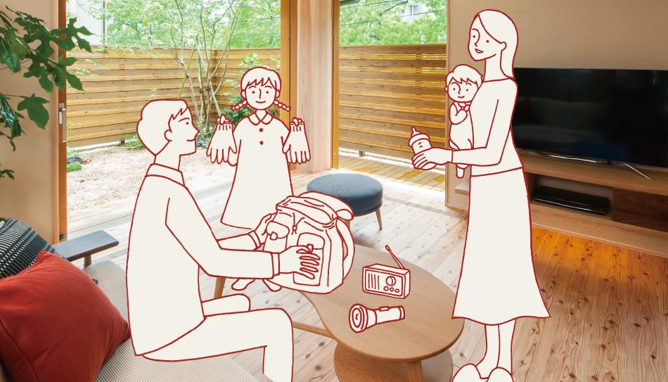 基本性能-耐震-イラスト