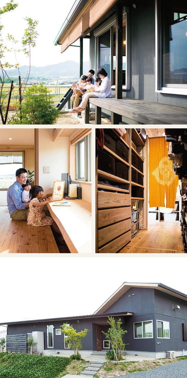 木の家|福岡の新築建築事例|平屋|3LDK|ウッドデッキ|フリースペース|収納スペース|外観|エコワークス|CASE-03|内観02