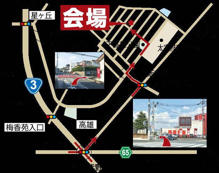 完成見学会-福岡県太宰府市梅香苑-地図