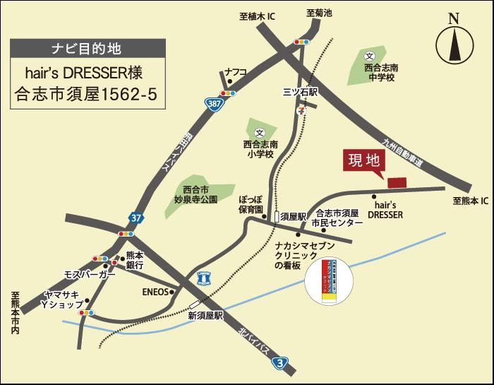 現地相談会-5/9.10合志市-地図