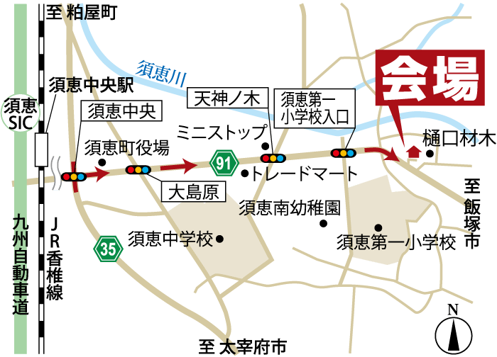 わたしの暮らし内覧会-5/23.24-糟屋郡須恵町-地図