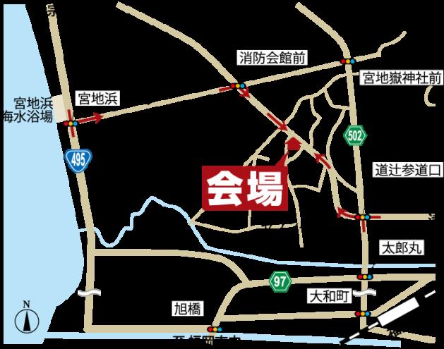 0613-内覧会-福津市宮司-地図