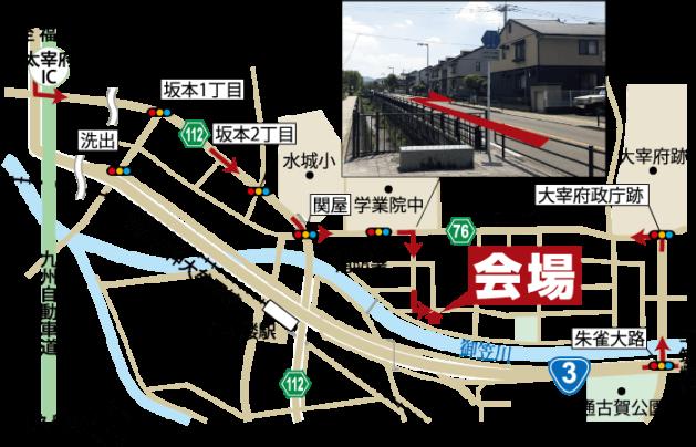 わたしの暮らし見学会|6月27日28日|太宰府市観世音寺|地図