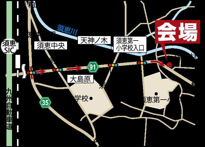 わたしの暮らし見学会|7月4日5日|糟屋郡須恵町|地図