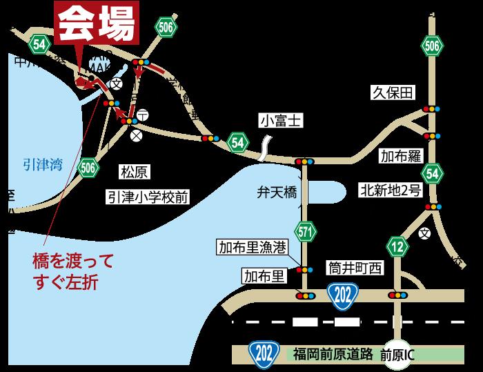 わたしの暮らし見学会 7月18日19日 糸島志摩御床 地図