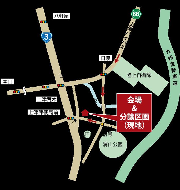 平屋の完成見学会|8月1日2日|久留米市上津町|地図