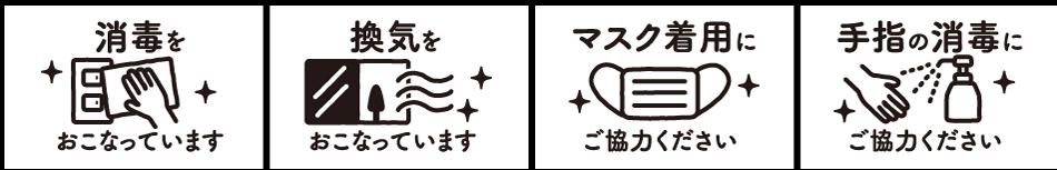 完成見学会|10月24日25日|菊池郡菊陽町武蔵ヶ丘北|アイコン