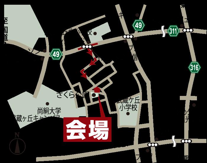 完成見学会 10月24日25日 菊池郡菊陽町武蔵ヶ丘北 地図