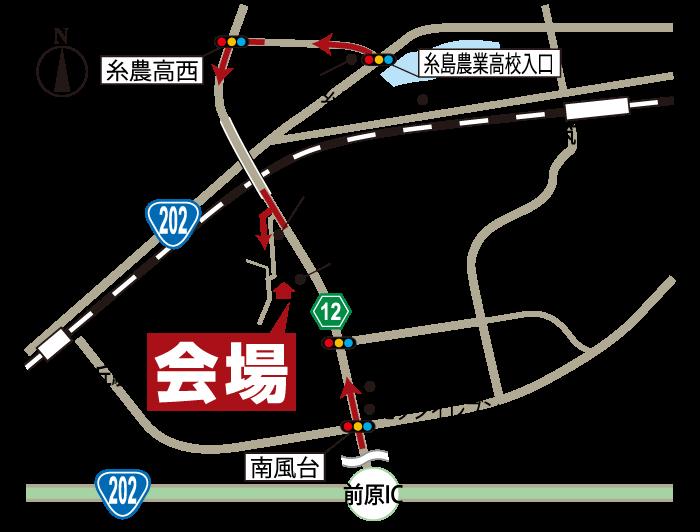 内覧会|2月13日14日|糸島荻浦|地図