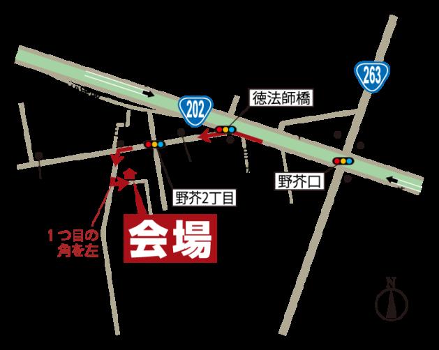 内覧会|2月27日28日|福岡市早良区野芥|地図