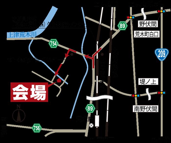 内覧会|3月13日14日|久留米市荒木|地図