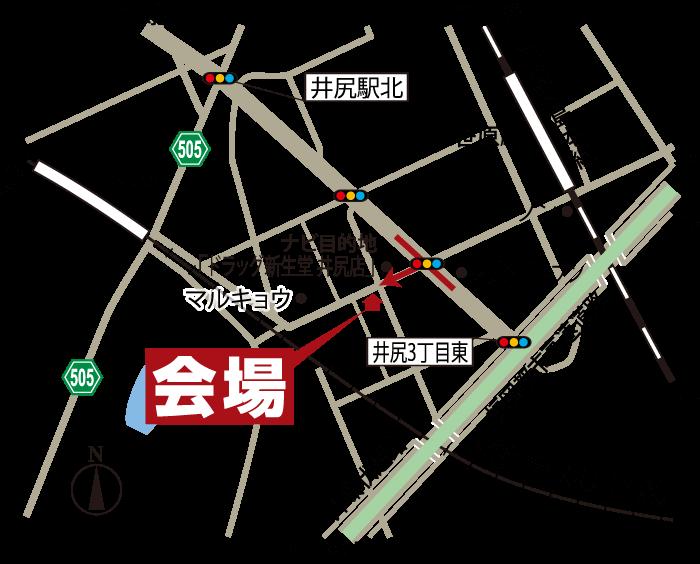 内覧会 3月20日21日 福岡市南区井尻 地図