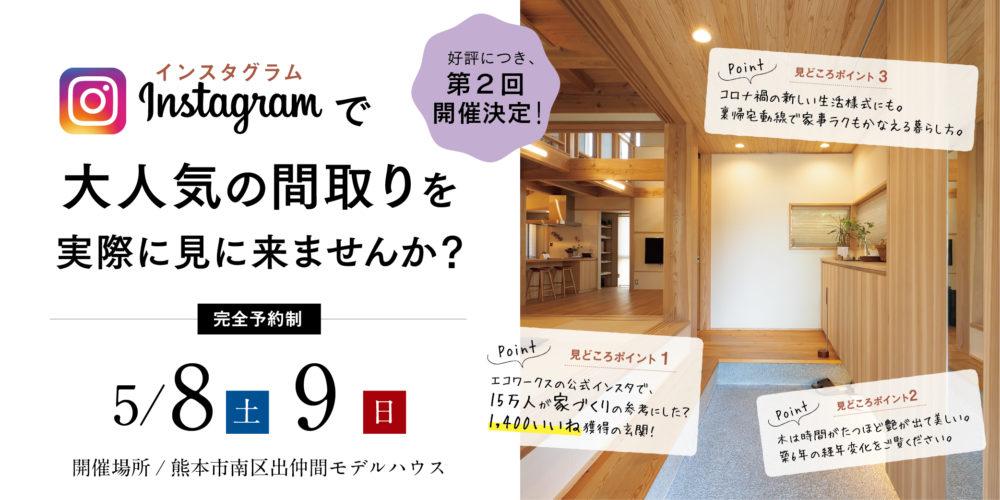 20210508_idenakama_pc